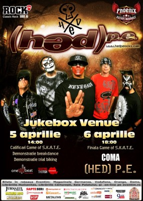 Poster eveniment (HED) P.E & Coma