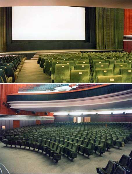 Cinema Patria din Bucuresti