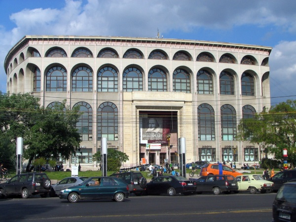 Teatrul Naţional București din București