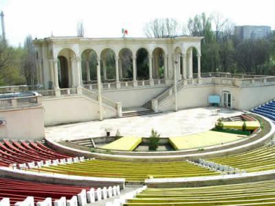 Teatrul de Vară Mihai Eminescu din București
