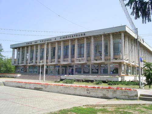 Casa de Cultură a Sindicatelor Galati din Galati