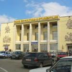 Casa de Cultura a Studentilor Iasi