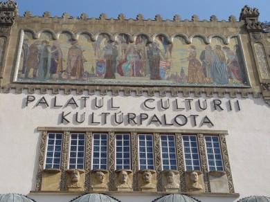 Palatul Culturii Targu Mures