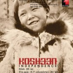 Kosheen concertează în club Panic din București pe 13 octombrie