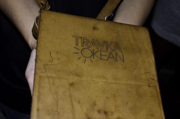 Albumul TRAVKA - OKEAN