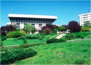 Casa de Cultură a Sindicatelor Slatina din Slatina