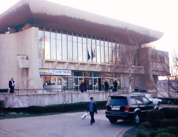 Casa de Cultură a Sindicatelor Ploiești din Ploiești