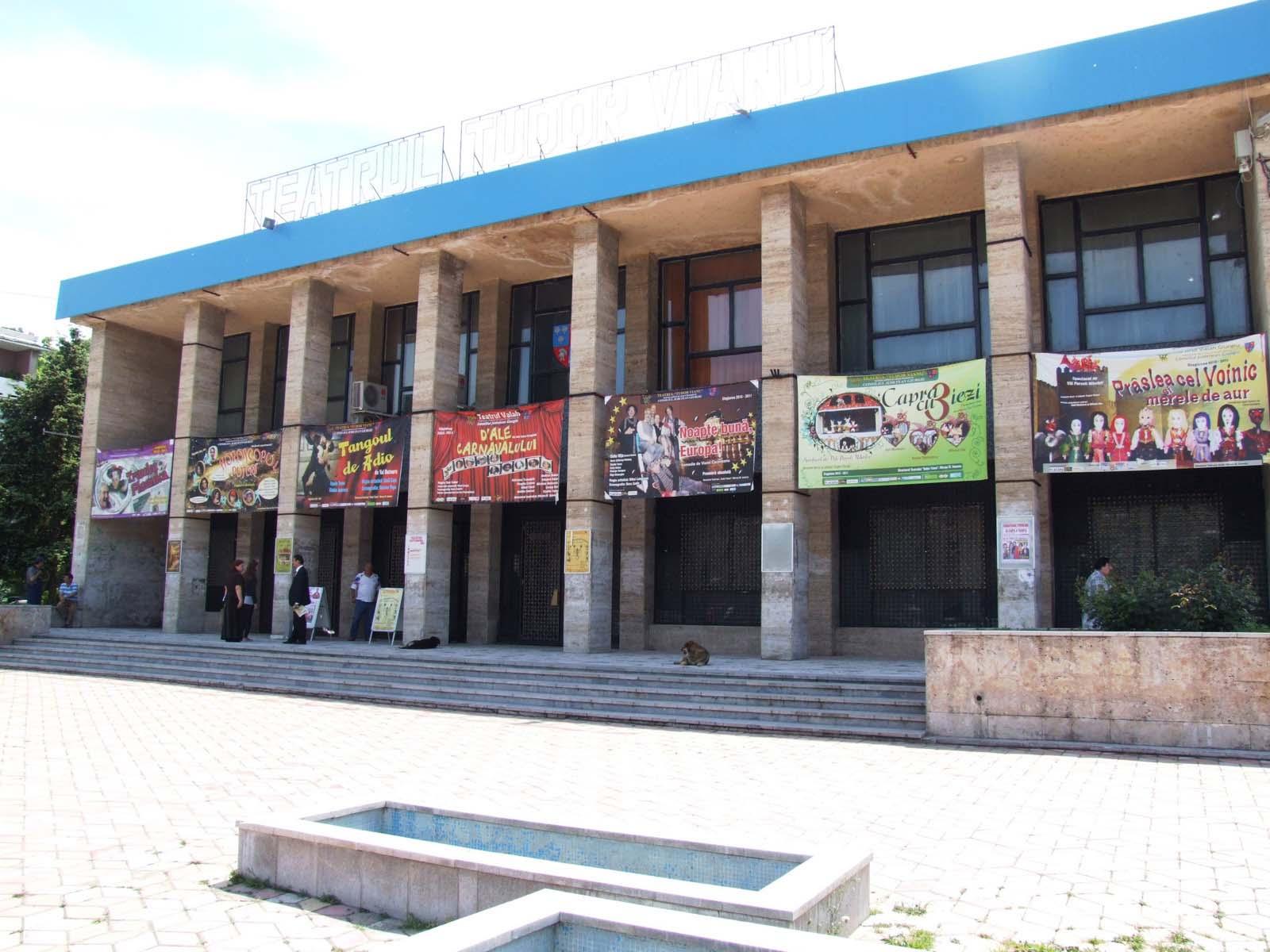 Teatrul Tudor Vianu din Giurgiu