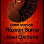 poster-seara-spaniola-razvan-suma-sala-radio-2013