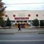 Sala Sporturilor Vrancea din Focșani