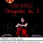 poster-concert-alina-manole-imperium-sibiu-mai-2013