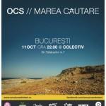 afis-omul-cu-sobolani-concert-lansare-marea-cautare-bucuresti-colectiv-5-octombrie-2013