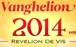 Vanghelion 2014 la Romexpo