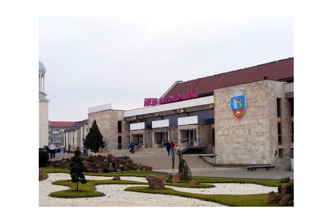 Sala Sporturilor Oradea din Oradea