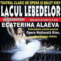 afis-Lacul-Lebedelor-spectacol-sala-palatului-bucuresti-16-martie-2014