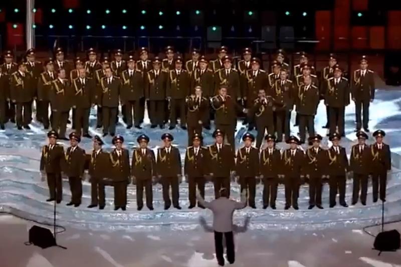 Corul Poliției din Rusia au interpretat