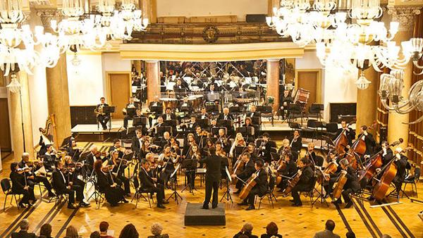 Filarmonica Brașov din Brașov