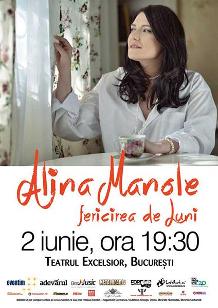 Alina Manole - Lansare de album