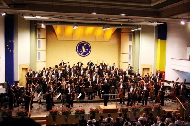 Filarmonica Banatul din Timișoara din Timișoara