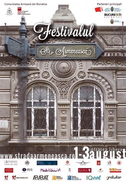 Festivalul Strada Armenească 2014