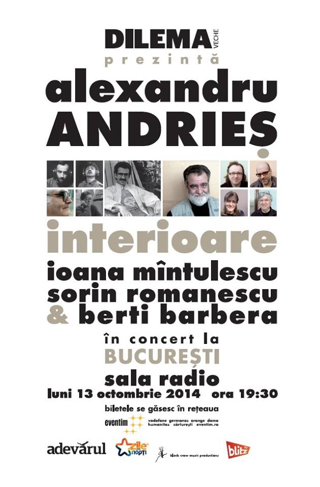 Alexandru Andries - Interioare