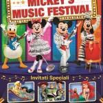 afis-disney-live-mickeys-music-festival-2015