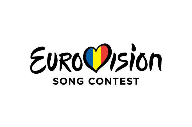 Selecția Națională Eurovision 2016 România la Sala Sporturilor Baia Mare