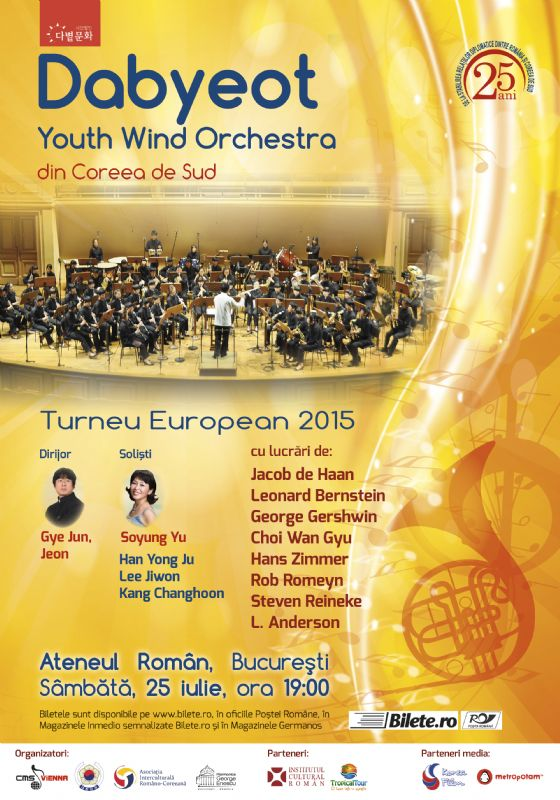 Dabyout Youth Wind Orchestra