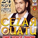 Afis Cezar Ouatu, concert la Cinema Patria, 2015