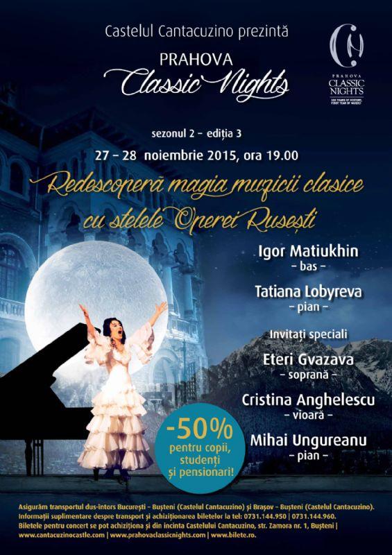 Afiș Prahova Classic Nighs 2015