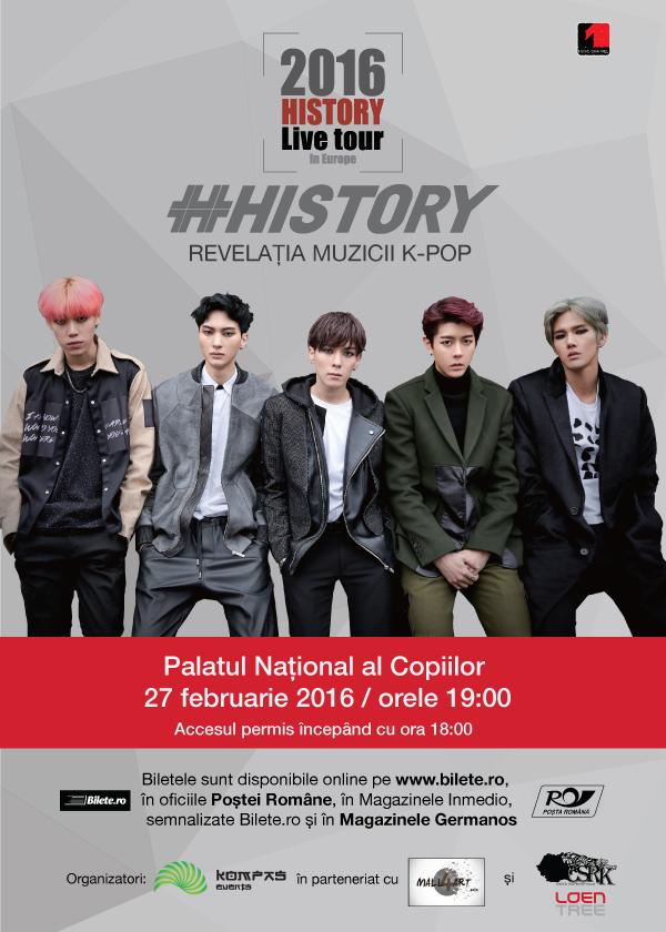 Concert History la Palatul Național al Copiilor, 2016