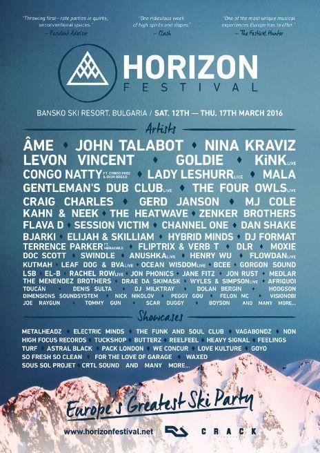 Afiş Horizon Festival Bulgaria 2016