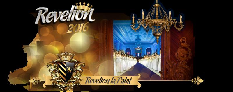 afis-revelion-2016-bucuresti-palatul-parlamentului