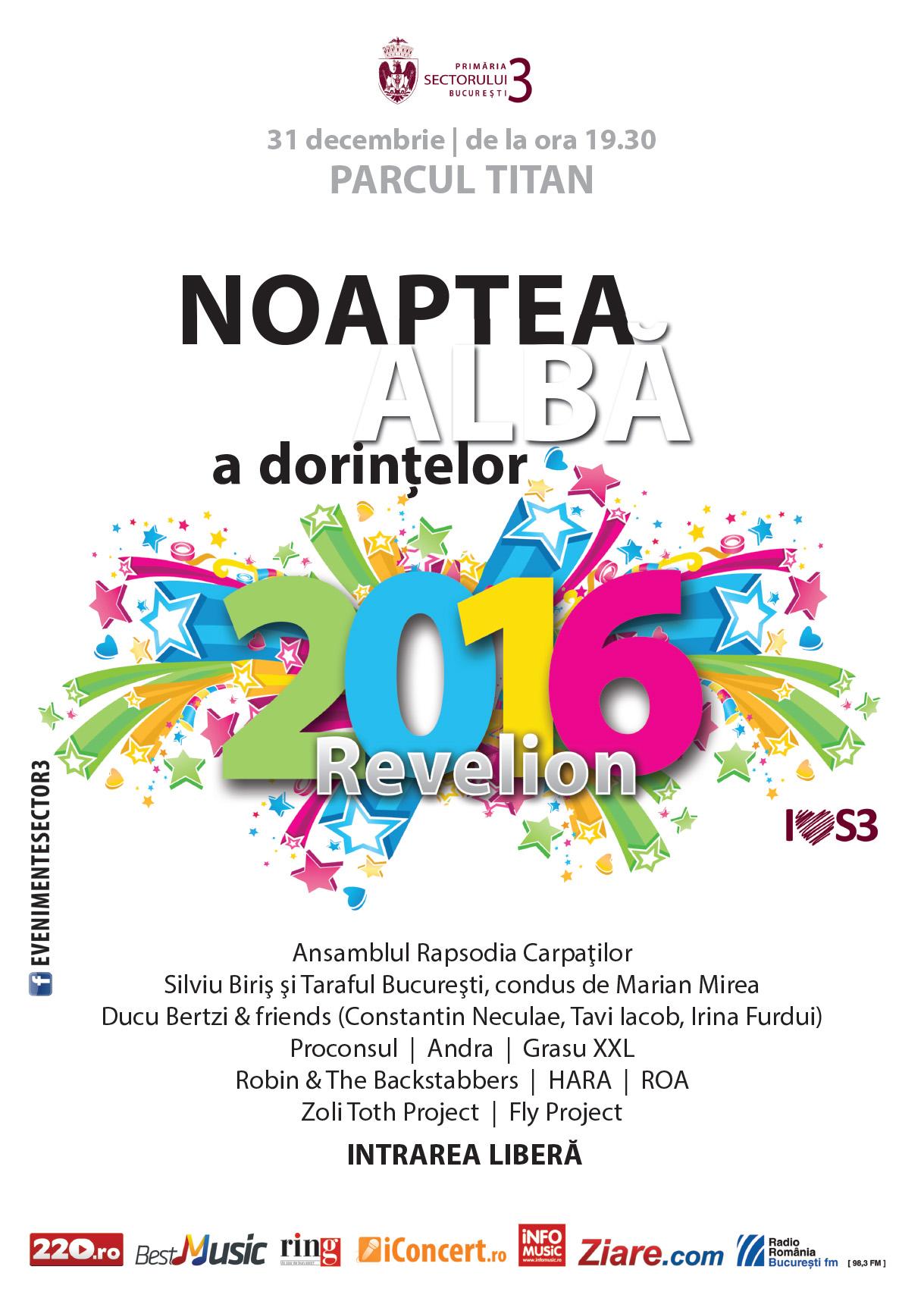 Afiş Revelion 2016 în Parcul Titan