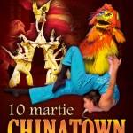 Afis Circul National din China 2016