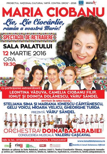 Concert Maria Ciobanu la Sala Palatului, 2016