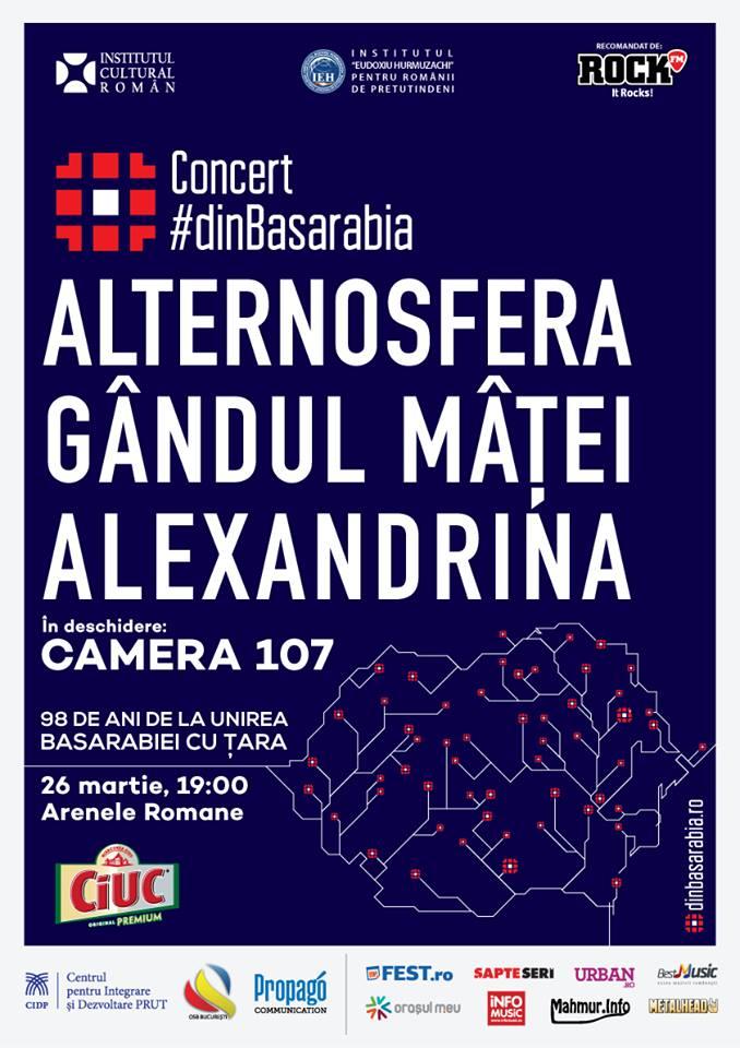 Alternosfera | Gândul Mâței | Alexandrina