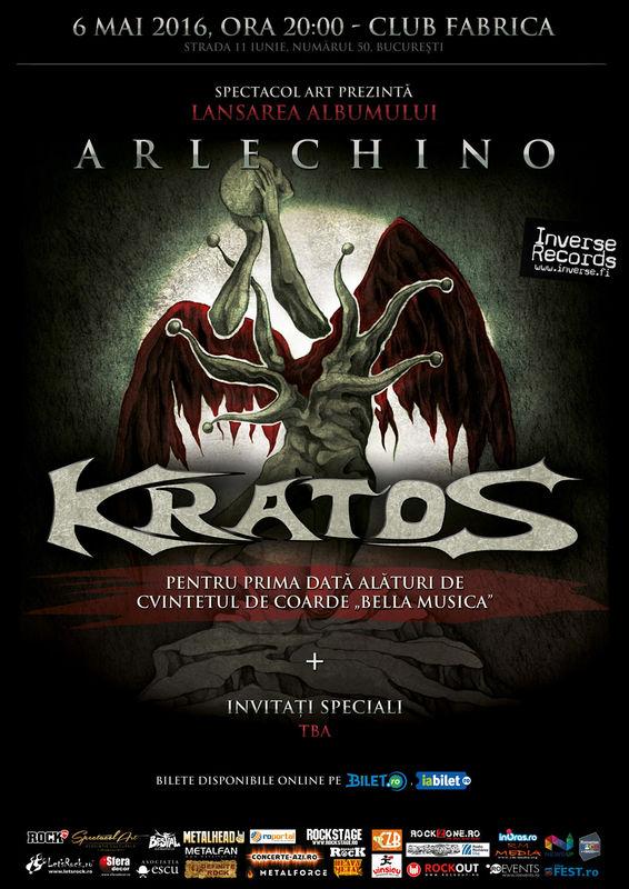 Kratos la Fabrica