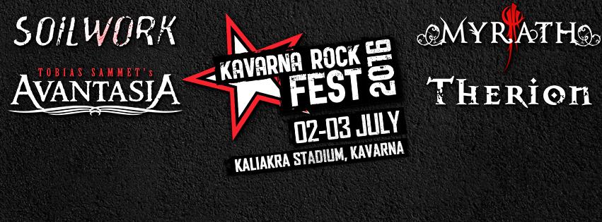 KAVARNA ROCK FEST 2016 la Kaliakra Stadium