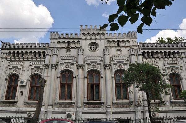 Casa Universitarilor din București