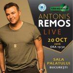 afis-antonis-remos-concert-sala-palatului-2016