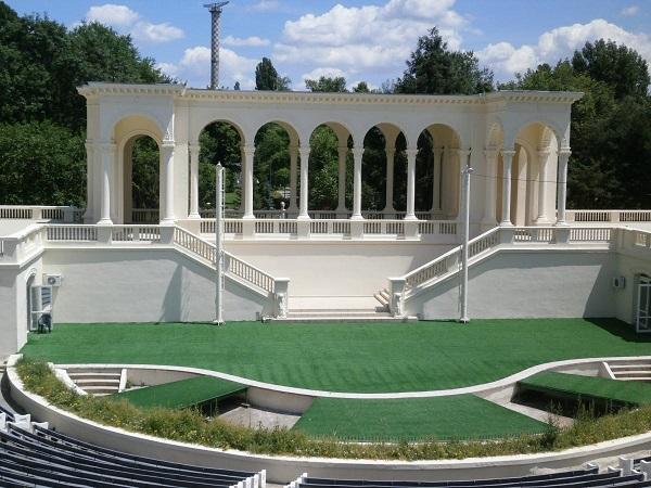 Centrul Cultural Mihai Eminescu din Bucuresti