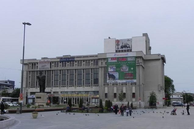 Teatrul Al. Davila din Pitești