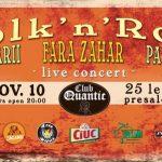 afis-concert-tapinarii-fara-zahar-partizan-quantic-club-noiembrie-2016