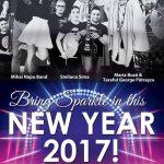 afis-revelion-2017-bucuresti-rin-grand-hotel