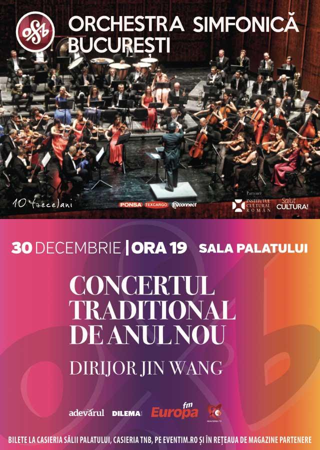 Concertul Tradițional de Anul Nou IV la Sala Palatului