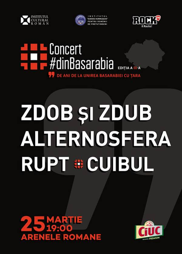 Concert #dinBasarabia la Arenele Romane