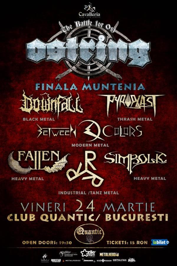 Ostring 2017 - Finala Muntenia la Quantic Club