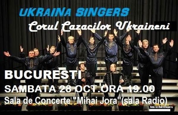 Ukraina Singers - ANULAT la Sala Radio