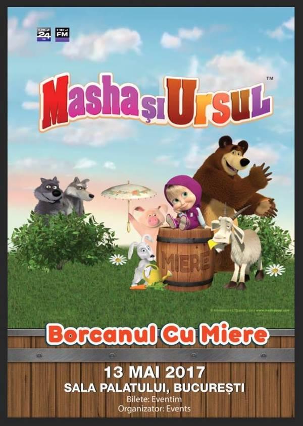 Masha și Ursul la Sala Palatului
